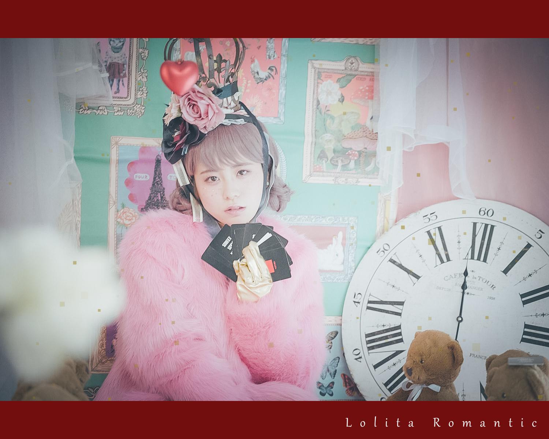 武田瑠衣 Princess of the cloud 〜夢の中のお姫様〜